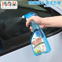 Chai Xịt tẩy rửa kính Sandokkaebi - 600ml_6