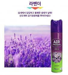 Xịt phòng Sandokkaebi - Hương Lavender chai 300ml_A