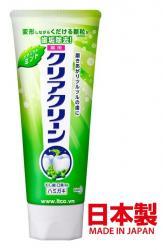 Kem đánh răng Kao Natural Mint 130g_A