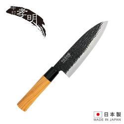Dao thái làm bếp Titanium Nhật Bản_A