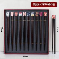 Set 10 đôi đũa gỗ mun Nhật Bản - Hộp đỏ_11