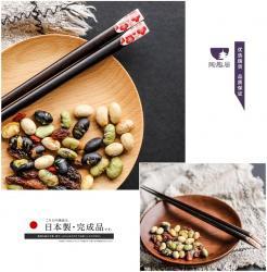 Set 10 đôi đũa gỗ mun Nhật Bản - Hộp đỏ_6
