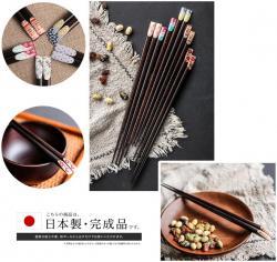 Set 10 đôi đũa gỗ mun Nhật Bản - Hộp đỏ_7