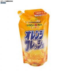 Nước rửa chén bát Rocket hương cam - túi 500ml_A
