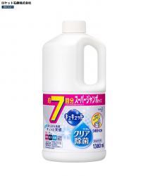 Nước rửa chén Kao nhật bản hương bạc hà 1380ml_A