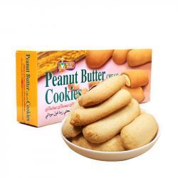 Butter Cream Cookies - Mum's Bake - Bánh quy nhân kem bơ đậu phộng 180g_A