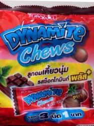 Kẹo Dynamite Chew Hương Socola Nhân Bạc Hà Gói 125g_A