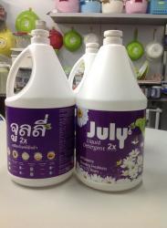 Nước giặt xả July 2X Vivid Purple - 3500ml Tím_4