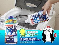 Chai tẩy, rửa lồng máy giặt Ultra Powers 550g_7