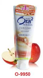 Kem đánh răng Ora2 Apple & Rose Mint_A