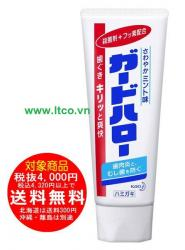 Kem đánh răng trắng sáng, ngừa hôi miệng - Kao_3