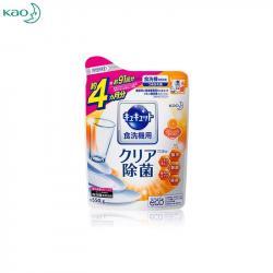 Bột chuyên dụng cho máy rửa chén bát Kyukyuto 550g - Hương cam_A