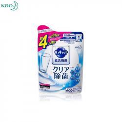 Bột chuyên dụng cho máy rửa chén bát Kyukyuto 550g - Không mùi_A