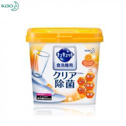 Bột chuyên dụng cho máy rửa chén bát Kyukyuto 680g - Hương cam_A