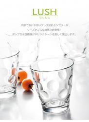 Bộ 04 cốc thủy tinh cao cấp chịu nhiệt họa tiết tròn 240ml_5