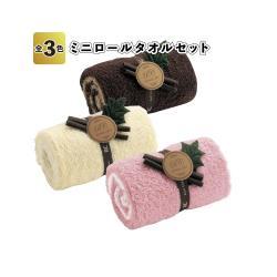 Set 02 khăn cuộn nhỏ_A