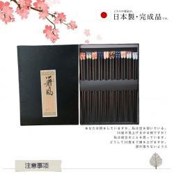 Set 10 đôi đũa mun gỗ Nhật Bản - Hộp đen_11