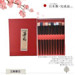 Set 10 đôi đũa gỗ mun Nhật Bản - Hộp đỏ_A